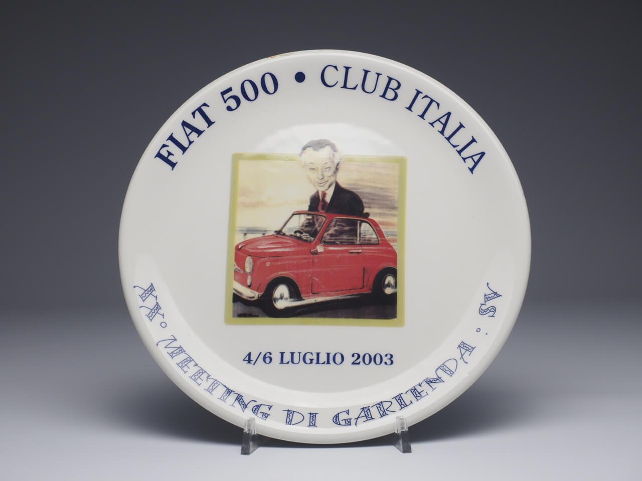 PIATTO FIAT 500_5240012